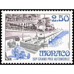 Timbre de Monaco N° 1814...