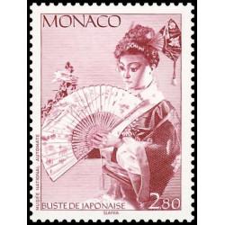 Timbre de Monaco N° 1920
