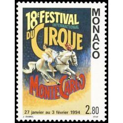 Timbre de Monaco N° 1923