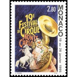 Timbre de Monaco N° 1971