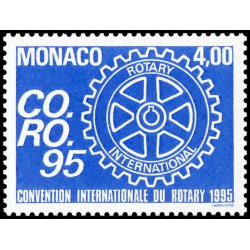 Timbre de Monaco N° 1973...