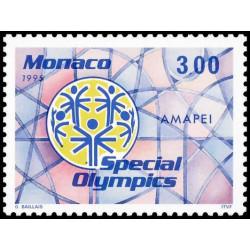 Timbre de Monaco N° 1974...