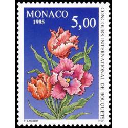 Timbre de Monaco N° 1981...