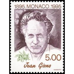Timbre de Monaco N° 1986...