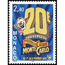 Timbre de Monaco N° 2026...