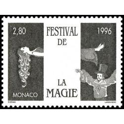 Timbre de Monaco N° 2027...