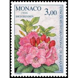Timbre de Monaco N° 2028...