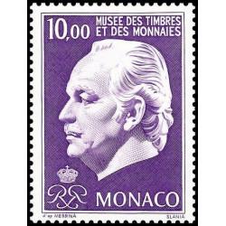 Timbre de Monaco N° 2033...