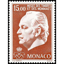 Timbre de Monaco N° 2034...