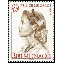 Timbre de Monaco N° 2037...