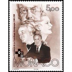 Timbre de Monaco N° 2147