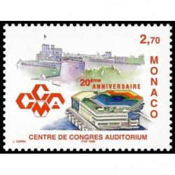 Timbre de Monaco N° 2192...