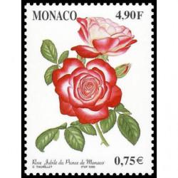 Timbre de Monaco N° 2194...