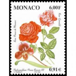 Timbre de Monaco N° 2195...