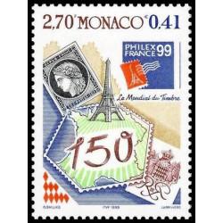 Timbre de Monaco N° 2207...