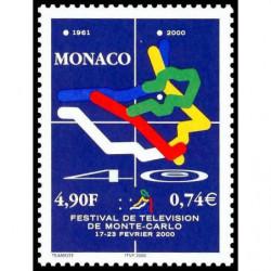 Timbre de Monaco N° 2231...