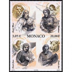 Timbre de Monaco N° 2250...