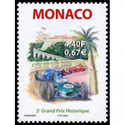 Timbre de Monaco N° 2251...