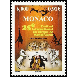 Timbre de Monaco N° 2292...