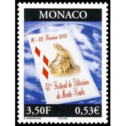 Timbre de Monaco N° 2295...