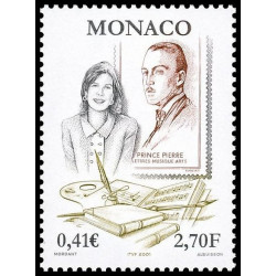 Timbre de Monaco N° 2300...