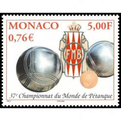 Timbre de Monaco N° 2303...