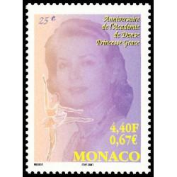 Timbre de Monaco N° 2305...
