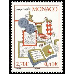 Timbre de Monaco N° 2306...