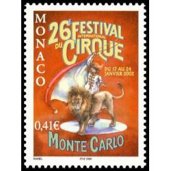 Timbre de Monaco N° 2319...