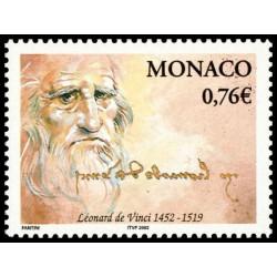 Timbre de Monaco N° 2343...