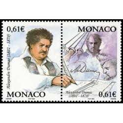 Timbre de Monaco N° 2364a...