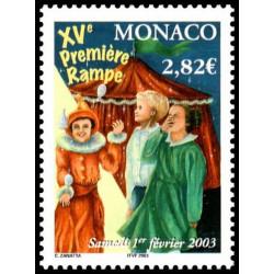Timbre de Monaco N° 2383