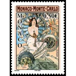 Timbre de Monaco N° 2394...