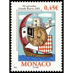 Timbre de Monaco N° 2395...