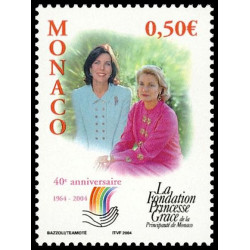 Timbre de Monaco N° 2425...