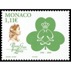 Timbre de Monaco N° 2426...