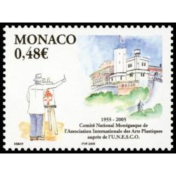 Timbre de Monaco N° 2482...