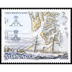 Timbre de Monaco N° 2537...
