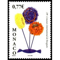 Timbre de Monaco N° 2541...