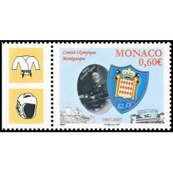 Timbre de Monaco N° 2590...