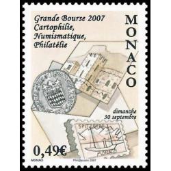 Timbre de Monaco N° 2599...
