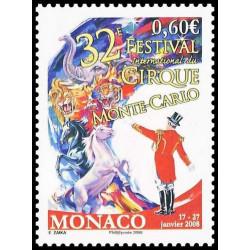 Timbre de Monaco N° 2602...