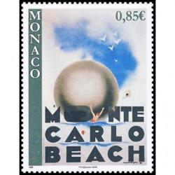 Timbre de Monaco N° 2612...