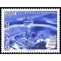 Timbre de Monaco N° 2623...