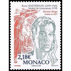 Timbre de Monaco N° 2624...