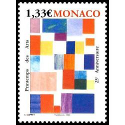 Timbre de Monaco N° 2661