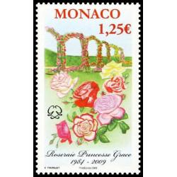 Timbre de Monaco N° 2662