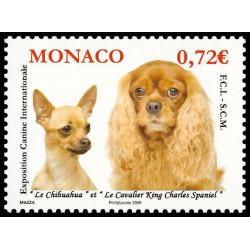 Timbre de Monaco N° 2669