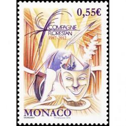 Timbre de Monaco N° 2820