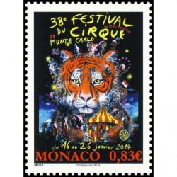 Timbre de Monaco N° 2907...